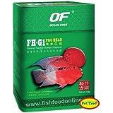 Pettree Ocean Free FH-G1 Pro Head Flower Horn Fish Food - 120gm - Fast Growth