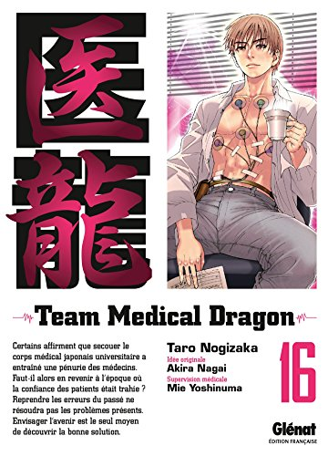 Team Medical Dragon Vol.16