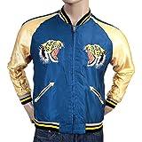 Tailor Toyo vollständig Umkehrbar Souvenir Jacke toyo3709a, Mehrfarbig