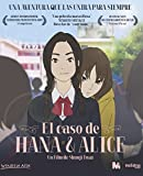 Pack Hana & Alice [DVD]