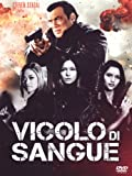 True Justice - Vicolo Di Sangue [DVD] [2012]