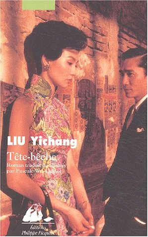 Tête-bêche par Yichang Liu