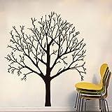 Modeganqingg Baum Pflanzen entfernbare wandaufkleber Kunst Vinyl wandaufkleber DIY Selbstklebende tapete Applique schlafsofa Dekoration wandbild Dekoration schwarz 57x68 cm