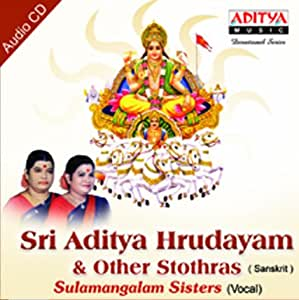 Sri Aditya Hrudayam and Other Stothras