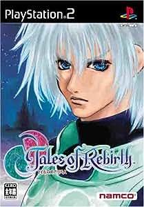 Tales of Rebirth[Japanische Importspiele]