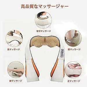 Vinteky® Massagegerät mit Hitzefunktion für Schultern Nacken Hüfte und Rücken