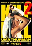 Kill Bill Vol. 2: Japanese Version - Premium Best Collection OOP Quentin Tarantino, Uma Thurman, Lucy Liu, David Carradine, Sonny Chiba. Region 2 NTSC Import Audio: AC3 5.1 English, DTS 5.1 English & AC3 5.1 Japanese W/English & Japanese Subs. 138 Minutes Universal Studios