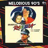 #3: Rangeela - CD
