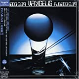Vangelis: Albedo 0.39 [Ltd.Papersleeve] (Audio CD)