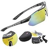Duco Radsportbrille Outdoor Sonnenbrille für Sportler polarisierte 5 austauschbare Gläser UV400 SP0868