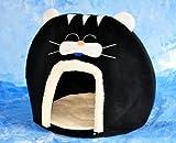 Schicke Katzenhöhle in interessantem, aussergewöhnlichen Catlook-Design – Gr. XL 60×50 cm – SCHWARZ – 30305 - 3