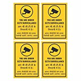 #7: Fusion CCTV Survillence Video Security Camera Self- Adhesive Vinyl Decal/Stickers ( Pack of 4, Size :- 14.8 cm x21 cm )