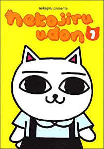 Nekojiru Udon Edition simple Tome 1