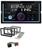 caraudio24 JVC KW-R930BT MP3 Bluetooth USB CD 2DIN Aux Autoradio für Alfa Romeo 159 Spider Brera ab 05 Navi
