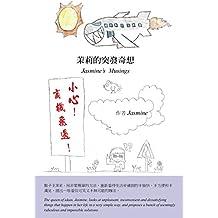 Jasmine's Musings (English Edition)