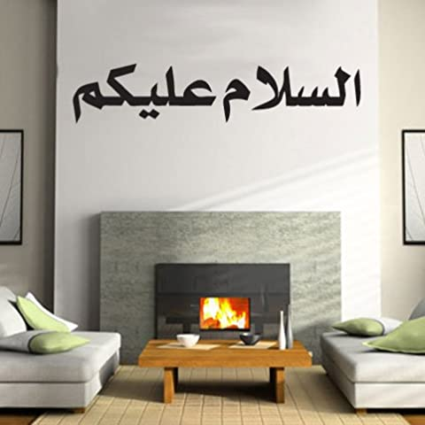 Salam Salaam Calligraphy Arabic Islamic Muslim Wall Art Sticker 108 UK WALL STICKERS by UK WALL STICKERS
