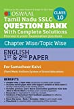 Oswaal Tamil Nadu SSLC Question Bank with Complete Solution for Samacheer Kalvi Class 10th (English 1st Paper & 2nd Paper)