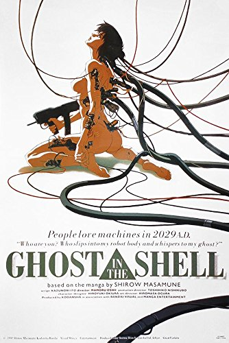 poster-ghost-in-the-shell