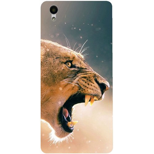 Casotec Angry Lion Pattern Print Design 3D Printed Back Case Cover for Vivo Y51L