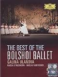 Best Of Ballet Du Bolshoi [DVD]
