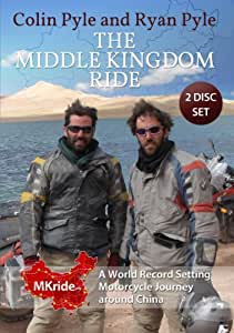 The Middle Kingdom Ride