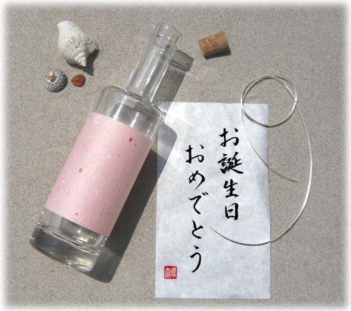 Farbe Rosa mit japanischem Schrift ()
