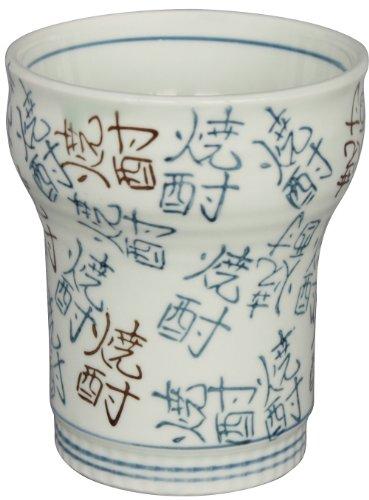 Picture botteghe artigiane porcellana Kiyoyama Kipo tazza shochu (cava struttura duale) shochu 66 695 (Japan import / Il pacchetto e il manuale sono scritte in giapponese)