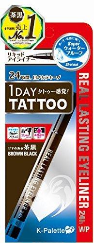 K-Palette Real Lasting Eyeliner 24h WaterProof - Brown Black (Green Tea Set)