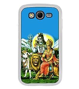 Fuson Designer Back Case Cover for Samsung Galaxy Grand Neo Plus I9060I :: Samsung Galaxy Grand Neo+ (Shankar Parvati Nandi Tiger Sher)