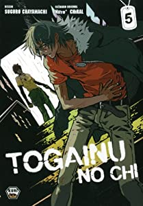 Togainu No Chi Edition simple Tome 5
