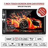 Best Car Audios - Double DIN Car Radio/2 DIN Car Radio Navigation Review