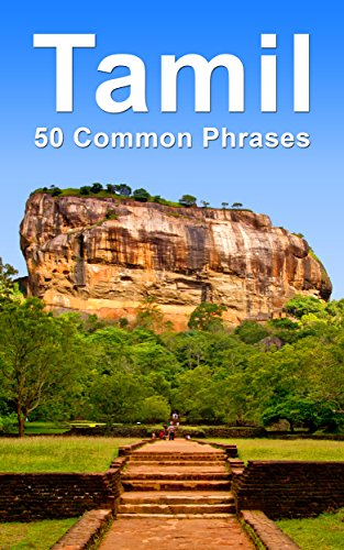 Tamil: 50 Common Phrases (English Edition)
