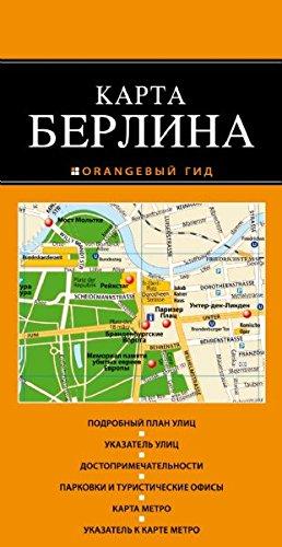 Karta Berlina