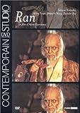 Ran | Kurosawa, Akira. Metteur en scène ou réalisateur