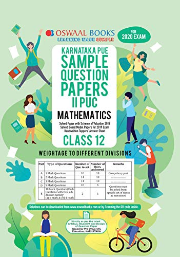 Oswaal Karnataka PUE Sample Question Papers II PUC Class 12 Mathematics (2020 Exam)