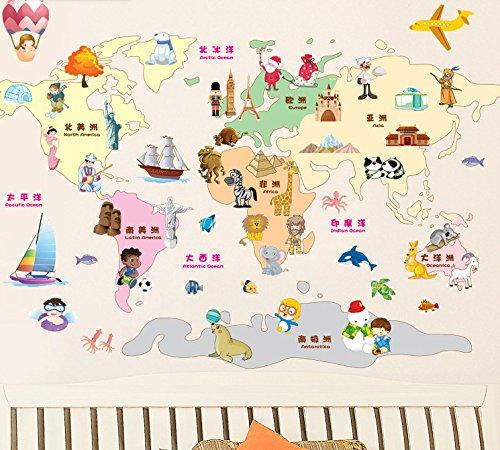 dcorations-pour-enfants-chambre-cole-en-classe-maternelle-combin-collage-dessin-anim-fond-dcran-mond