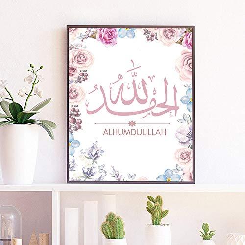 MYSY Islamische arabische Kalligraphie Leinwand Poster Wandkunst Gemälde Alhamdulillah Koran Drucke Islam Dekoration Bild Bismillah Geschenk-42x60cmx1 Stück kein Rahmen