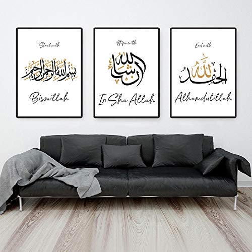 zszy Nordic Modern Schwarz Gold Arabisch Kalligraphie Poster Drucken Muslimische Wohnzimmer Islamische Wandkunst Leinwand Dekor Bilder-50x70cmx3 stücke kein Rahmen