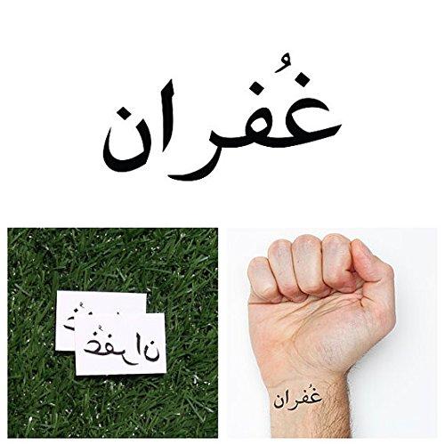 tattify-tatouages-temporaires-pardon-pardonner-oublier-set-de-2