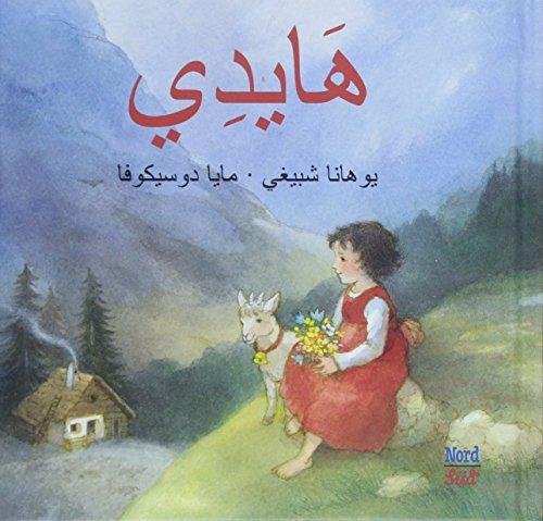 Heidi: Arabisch (Ausgabe Arabischen Bücher)