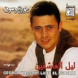 Layali El-asheqeen- George Wassouf