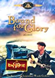 Bound For Glory [DVD] [1976]