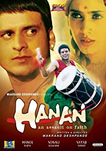 Hanan [DVD] [2005]