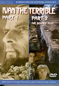 Ivan The Terrible - Part 1 And Part 2 - The Boyars Plot [1944] [DVD]