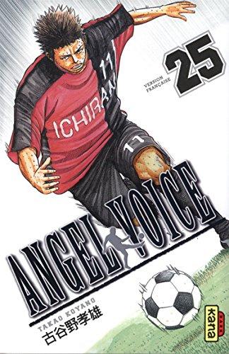 Angel Voice, tome 25 par Takao Koyano