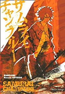Samurai Champloo Edition simple Tome 1