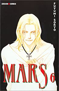 Mars Edition simple Tome 6