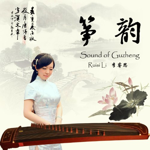Sound of Guzheng