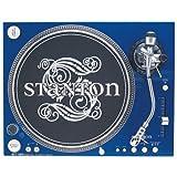STANTON ST-150 Digital Super High Torque Turntable, inkl. 680HP