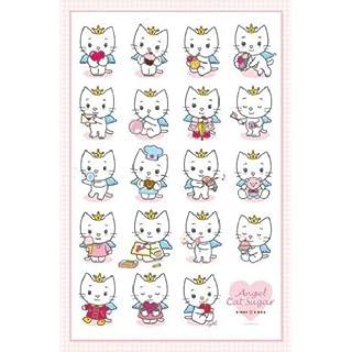 1art1 54330 Angel Cat Sugar - Multi Poster 91 x 61 cm